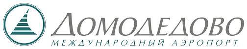Фабрика бортового питания Domodedovo Catering Service, входящая в структуру Московского аэропорта Домодедово...